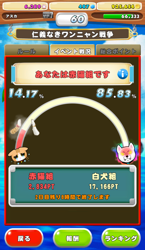 f:id:asuka914:20171119155152p:plain