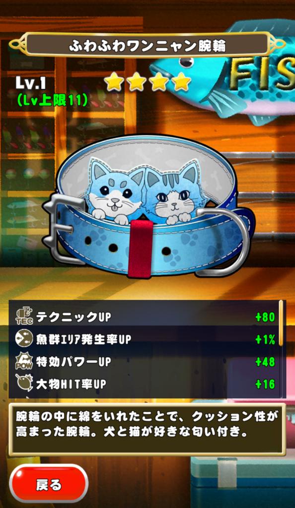f:id:asuka914:20171119155827p:plain