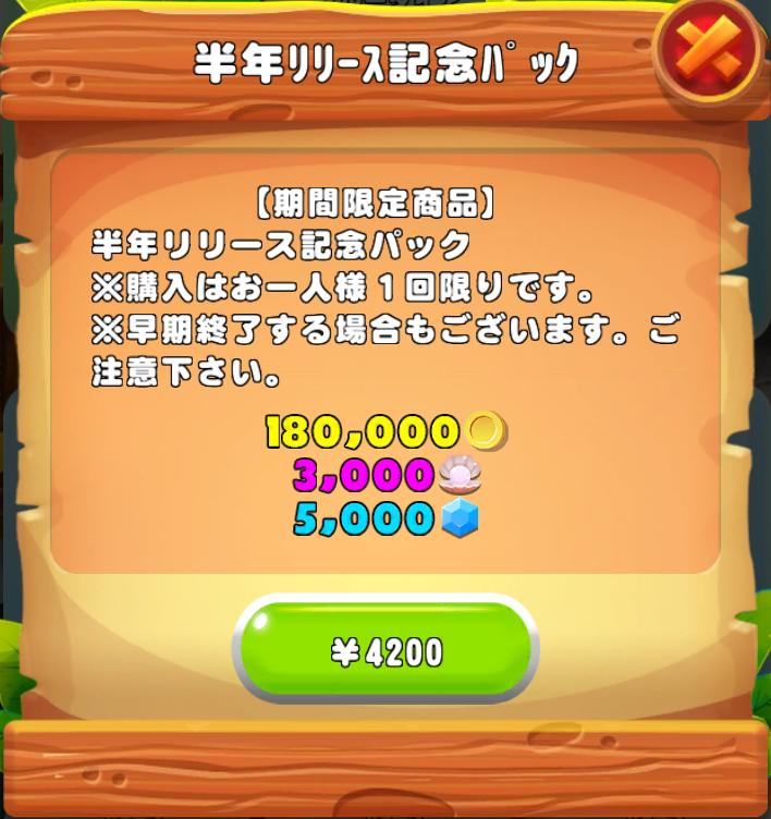 f:id:asuka914:20171203015603p:plain