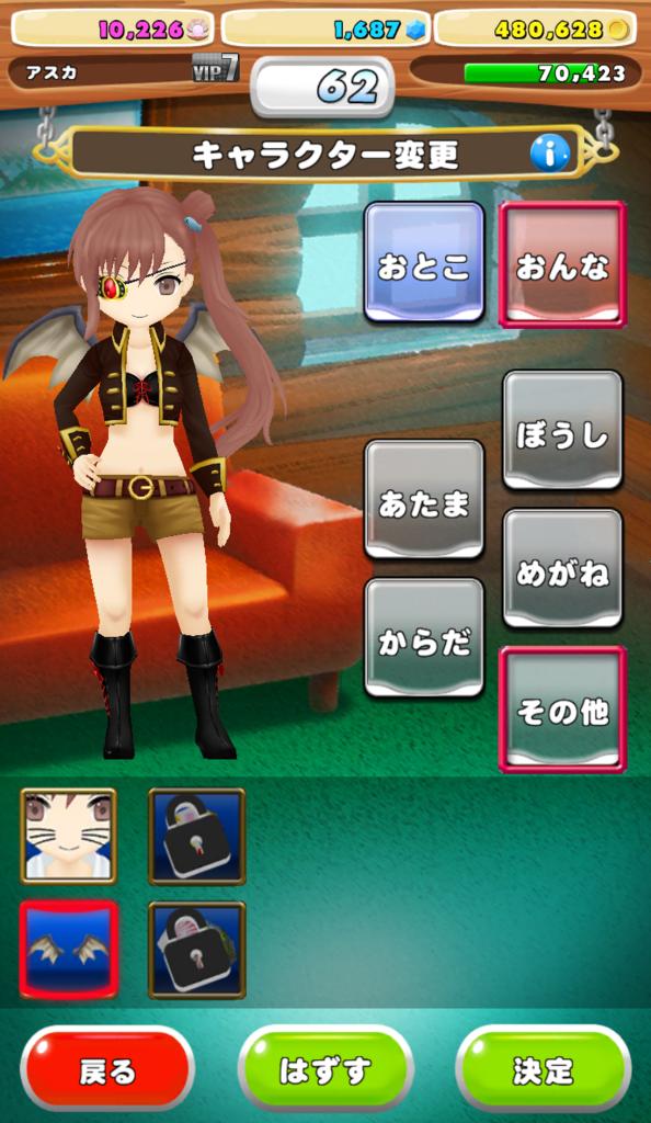 f:id:asuka914:20171216182719p:plain