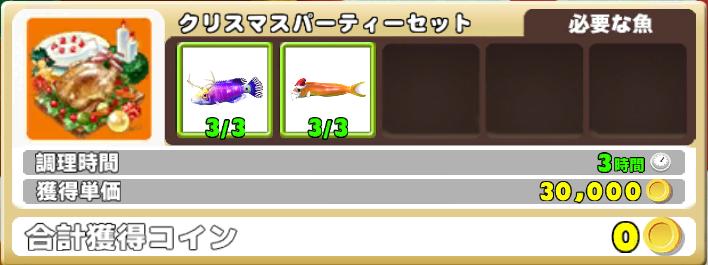 f:id:asuka914:20180104210705p:plain