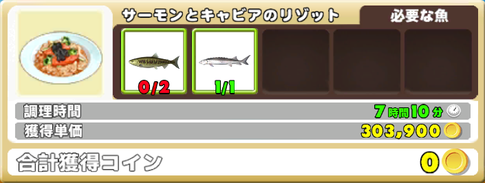 f:id:asuka914:20180205193705p:plain