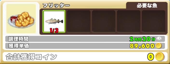 f:id:asuka914:20180205193713p:plain