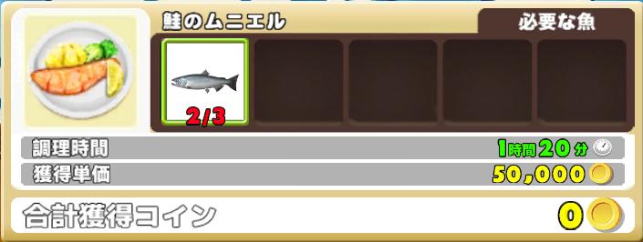 f:id:asuka914:20180205193720p:plain