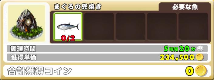 f:id:asuka914:20180205193725p:plain