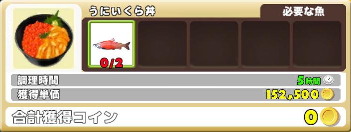 f:id:asuka914:20180205193733p:plain