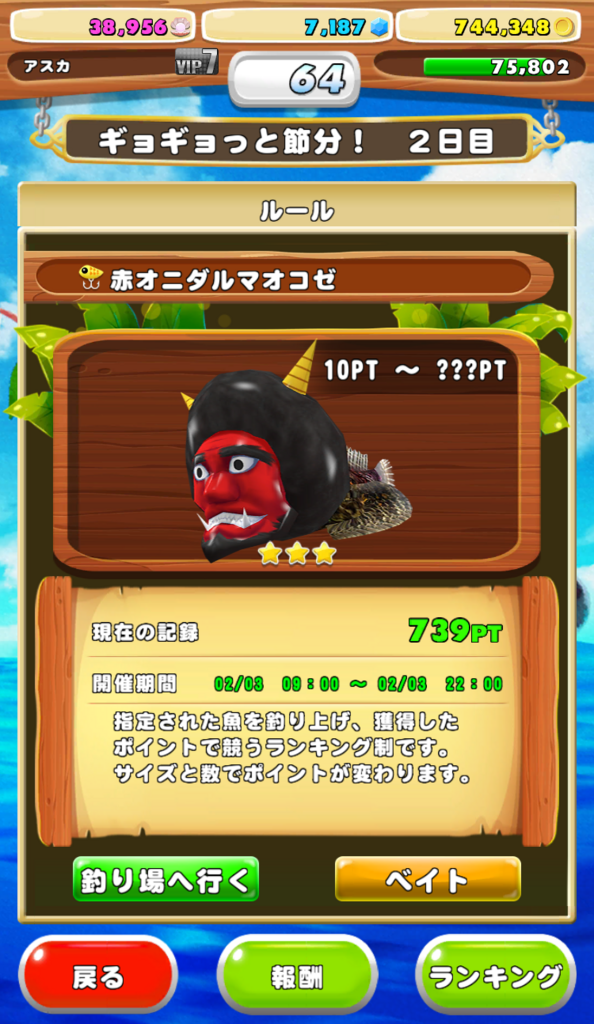 f:id:asuka914:20180205193754p:plain