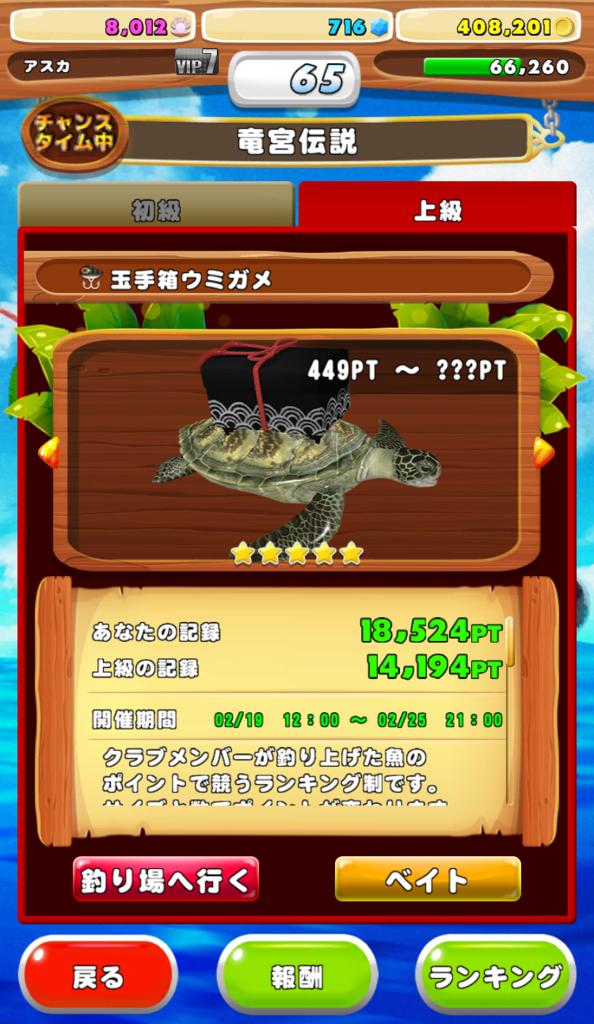 f:id:asuka914:20180226011507p:plain