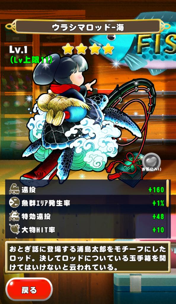 f:id:asuka914:20180226011626p:plain