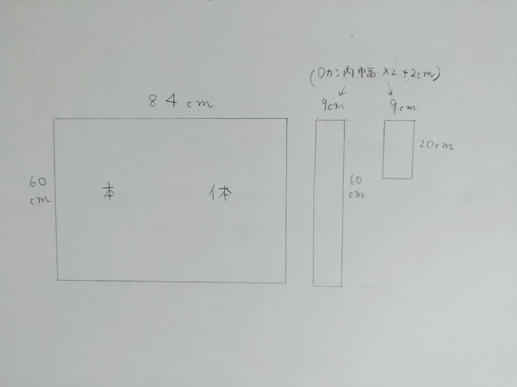 f:id:asuka_syumimama:20190227063325j:plain