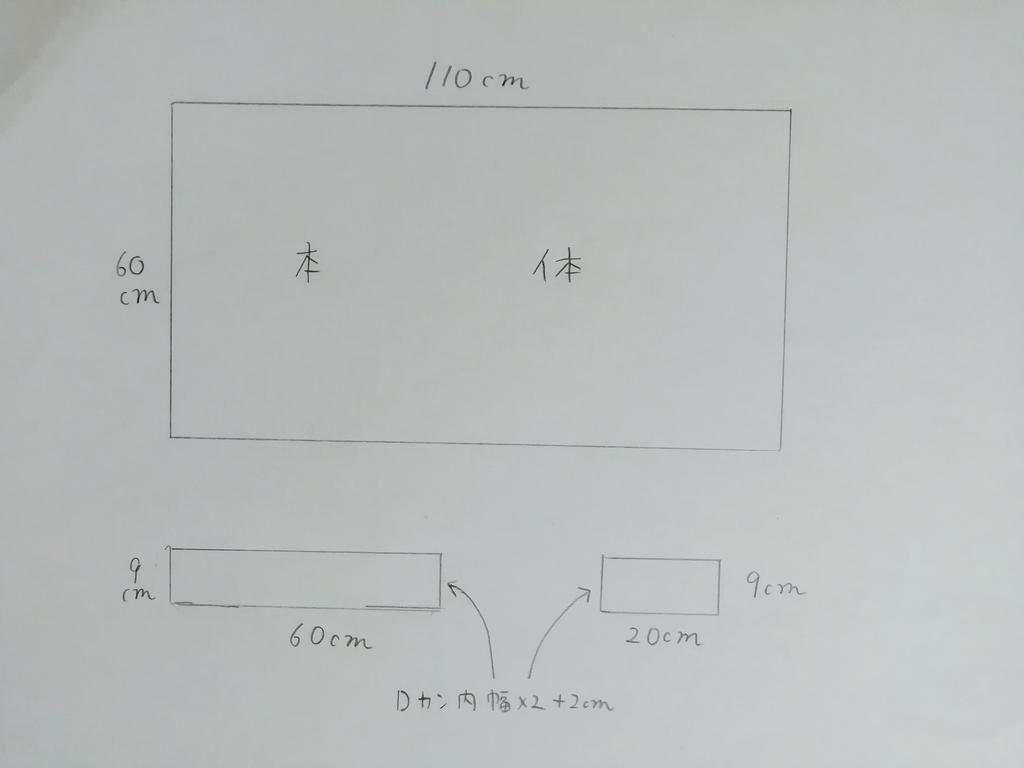 f:id:asuka_syumimama:20190227063328j:plain