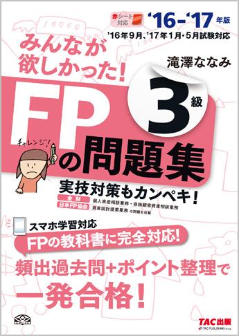 f:id:asukablog:20170208005841j:plain