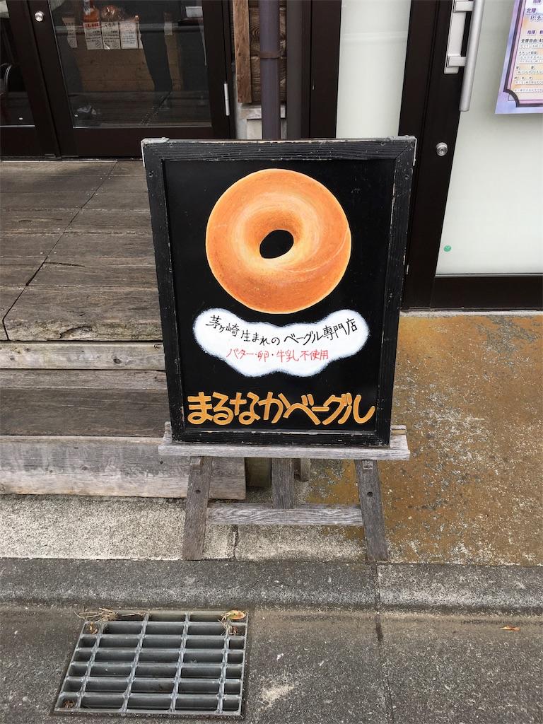 f:id:asukacchikun:20170323164430j:image