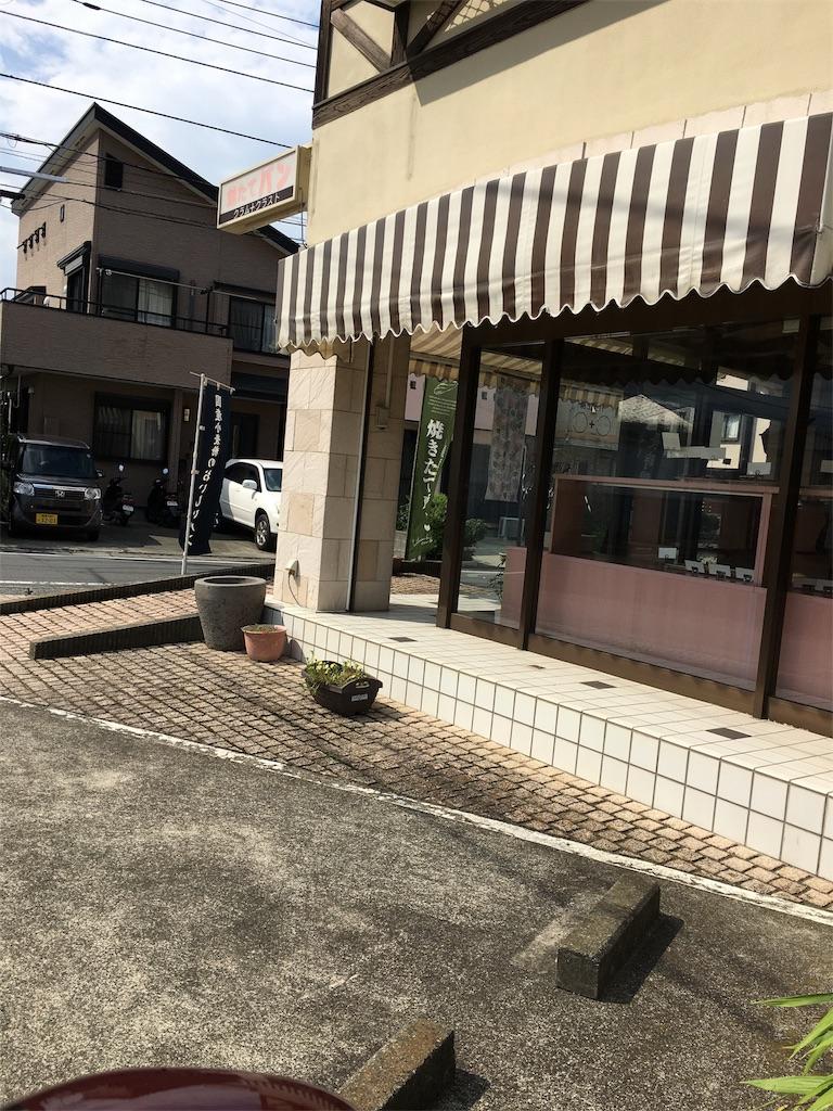 f:id:asukacchikun:20170726160523j:image