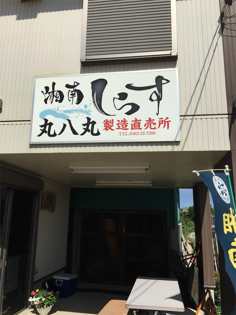 f:id:asukacchikun:20170730230019j:image