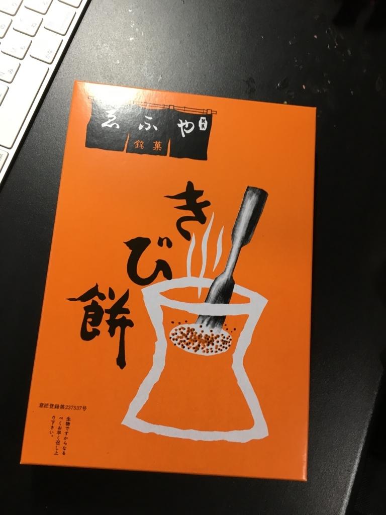 f:id:asukacchikun:20171206114141j:plain