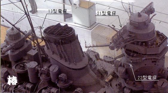 f:id:asukacompany_ishigaki:20081122123125j:plain