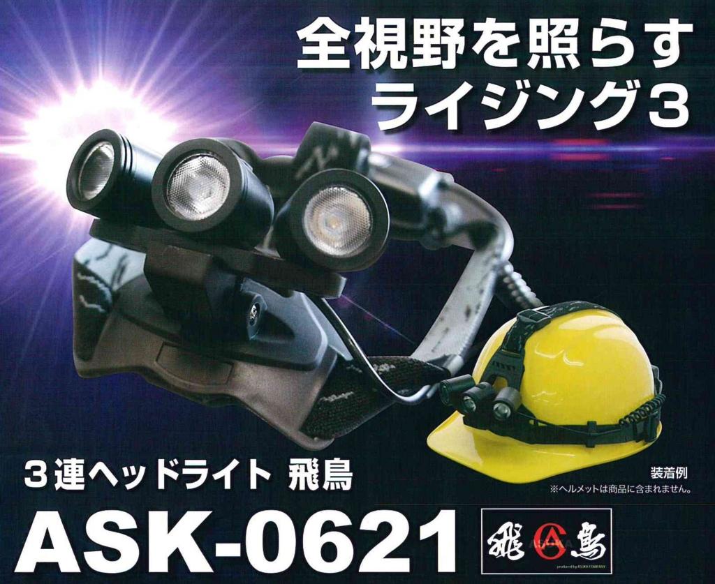 f:id:asukacompany_ishigaki:20160610094339j:plain