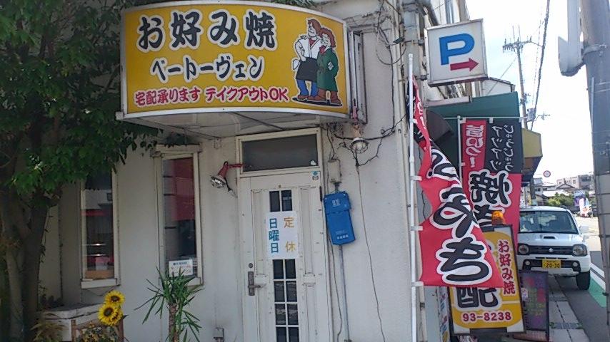 f:id:asukacompany_ishigaki:20160824131833j:plain