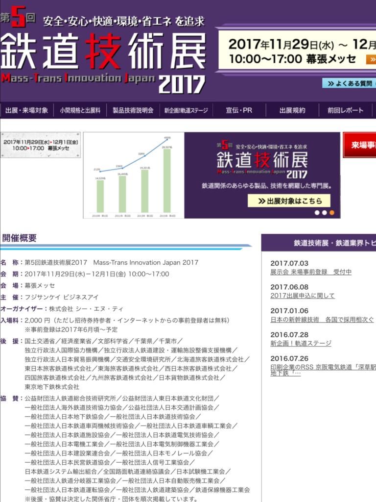 f:id:asukacompany_ishigaki:20170822133913p:plain