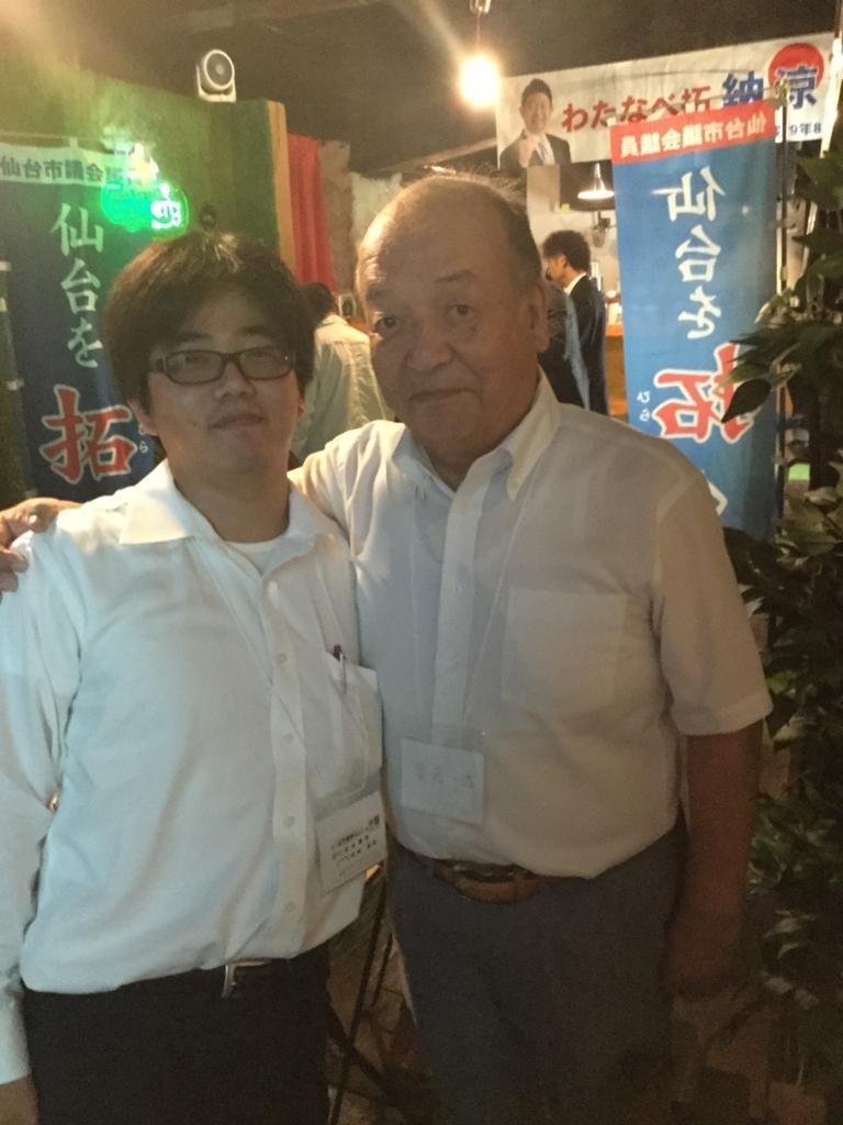 f:id:asukacompany_ishigaki:20170826185640j:plain