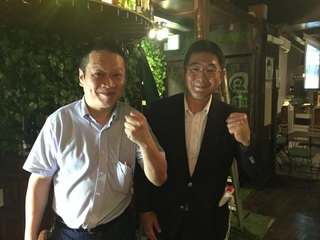 f:id:asukacompany_ishigaki:20170826205357j:plain