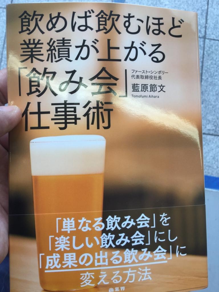 f:id:asukacompany_ishigaki:20171006105938j:plain
