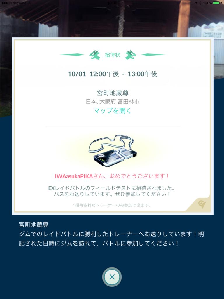 f:id:asukacompany_ishigaki:20171010074706p:plain