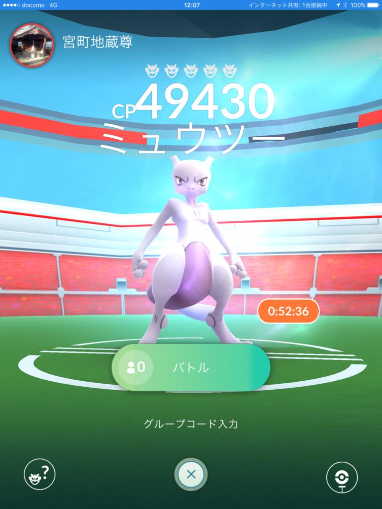 f:id:asukacompany_ishigaki:20171010075329p:plain
