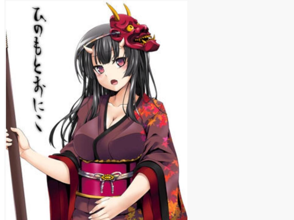 f:id:asukacompany_ishigaki:20180531092943p:plain