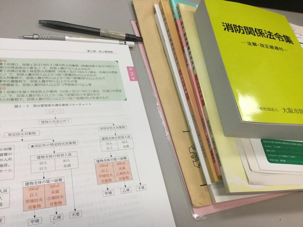f:id:asukacompany_ishigaki:20180728145927j:plain