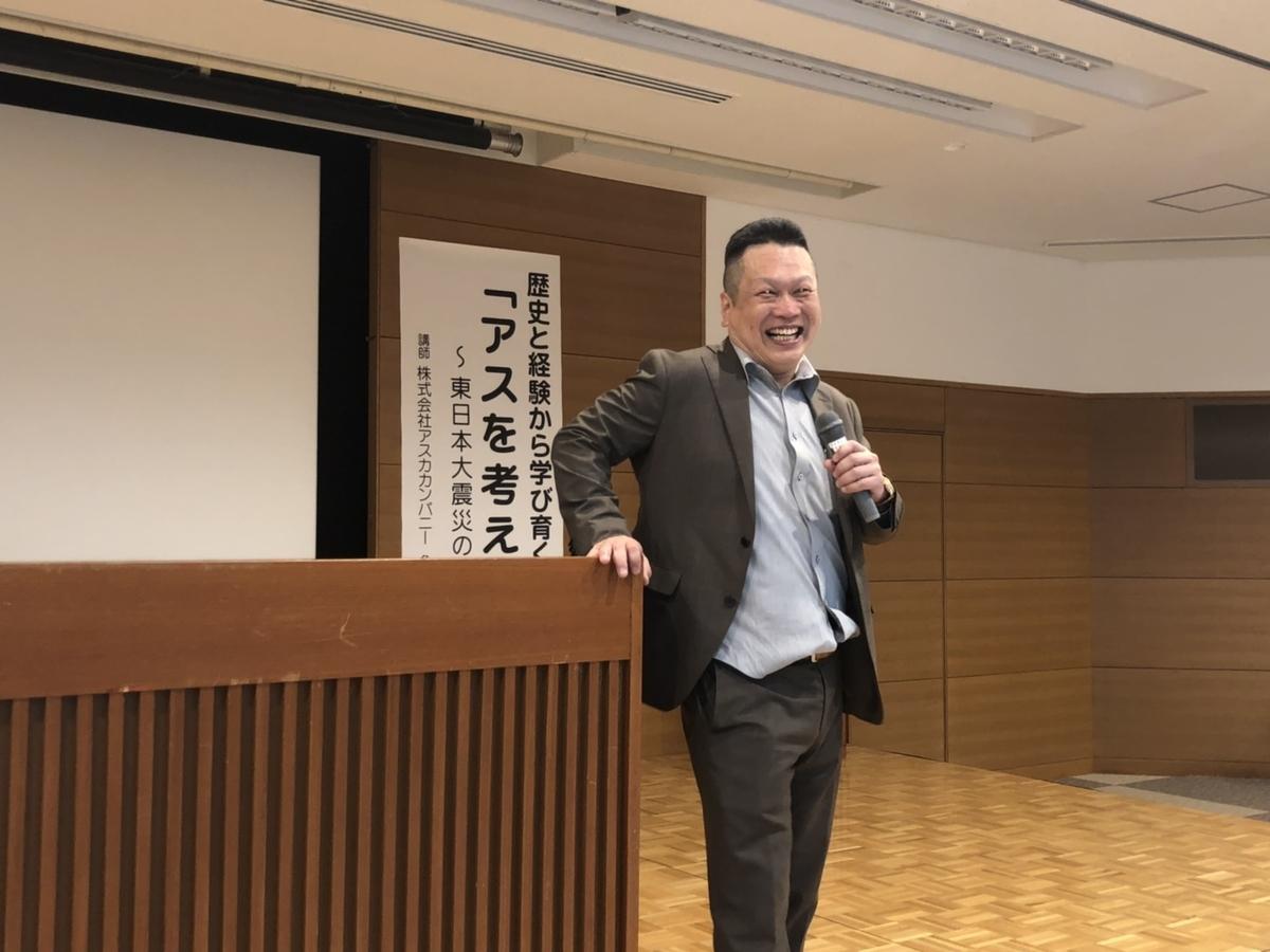 f:id:asukacompany_ishigaki:20190426110914j:plain
