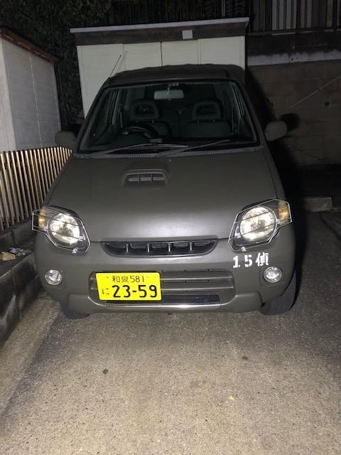f:id:asukacompany_ishigaki:20200125102250j:plain