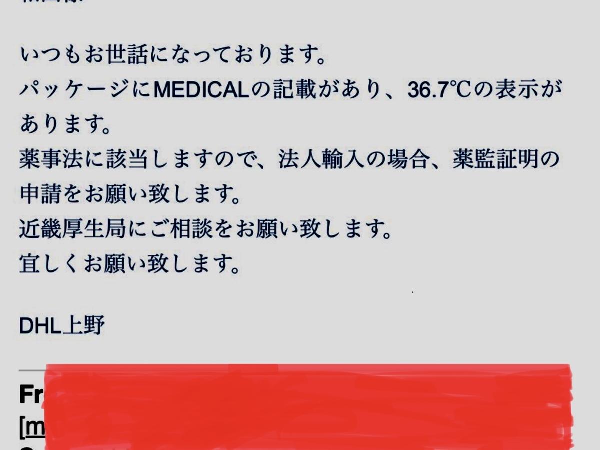f:id:asukacompany_ishigaki:20200523162532j:plain
