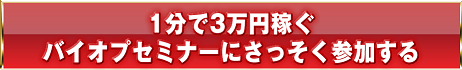 f:id:asukafx:20170223043534p:plain