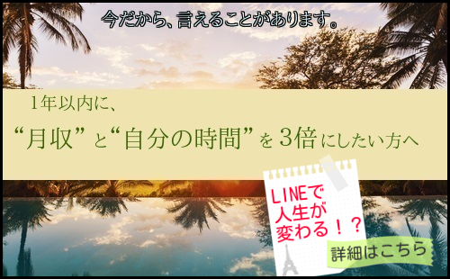f:id:asukafx:20170402232430p:plain