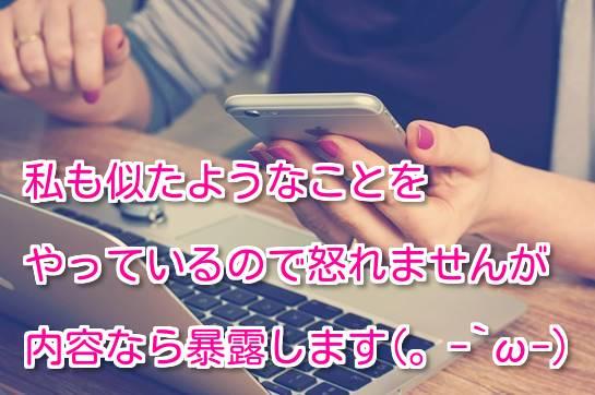 f:id:asukafx:20170614231422j:plain