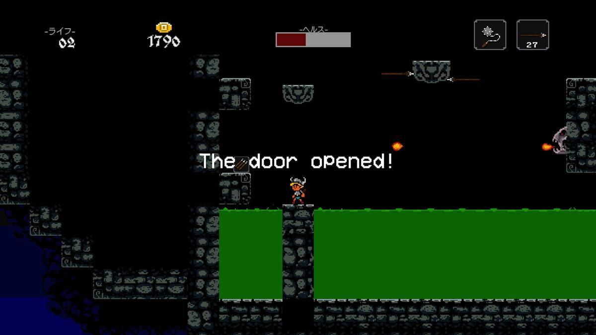 ドアオープン