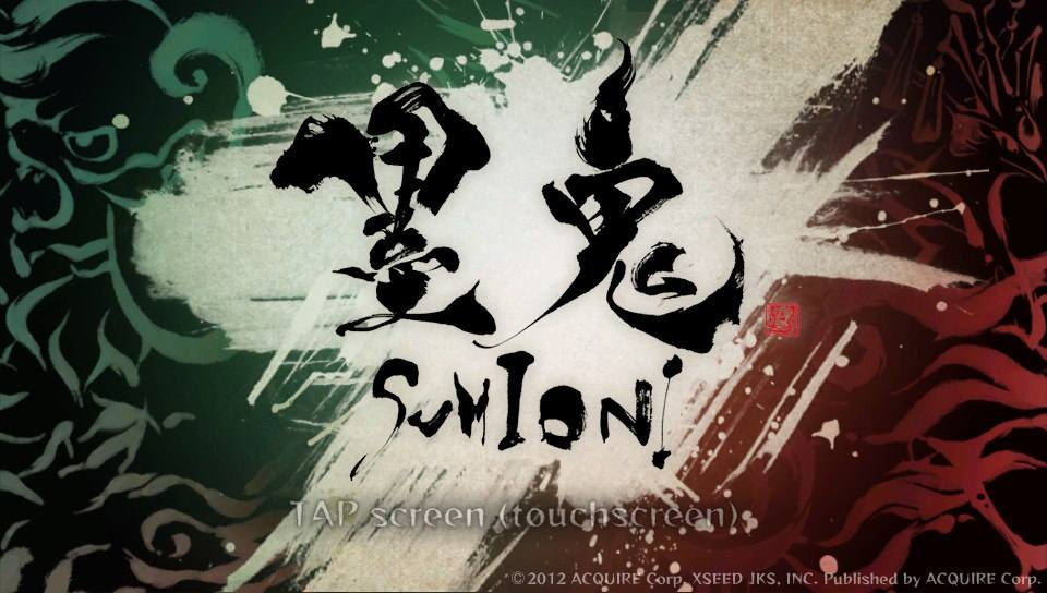 墨鬼 SUMIONI
