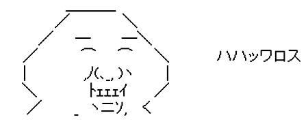 f:id:asukaksk:20170620164152j:plain