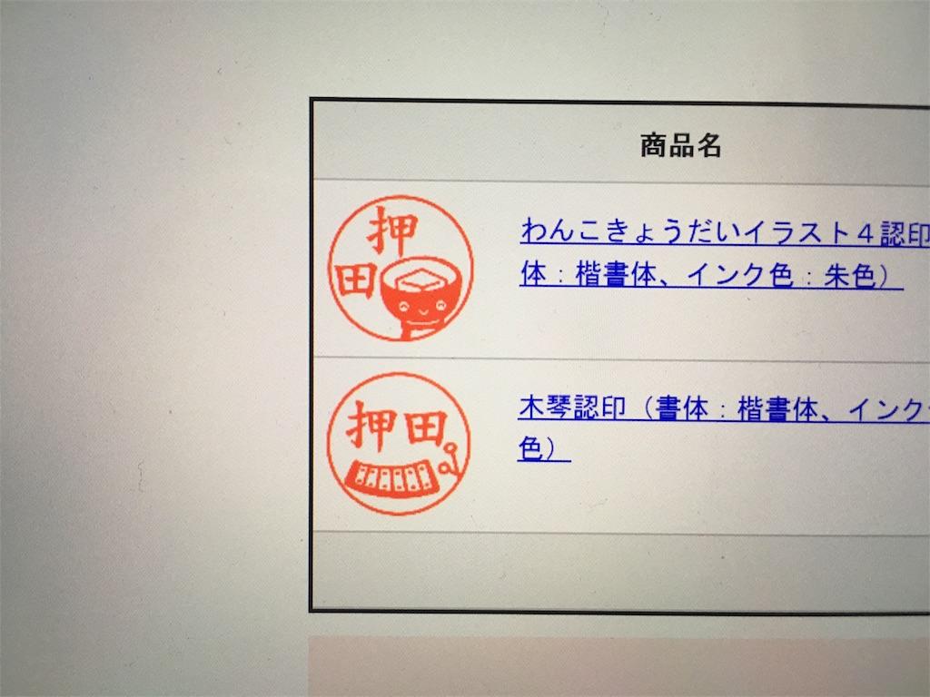 f:id:asukaoikawa:20180204164459j:image