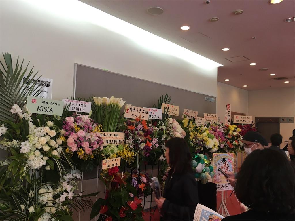 f:id:asukaoikawa:20180401211832j:image