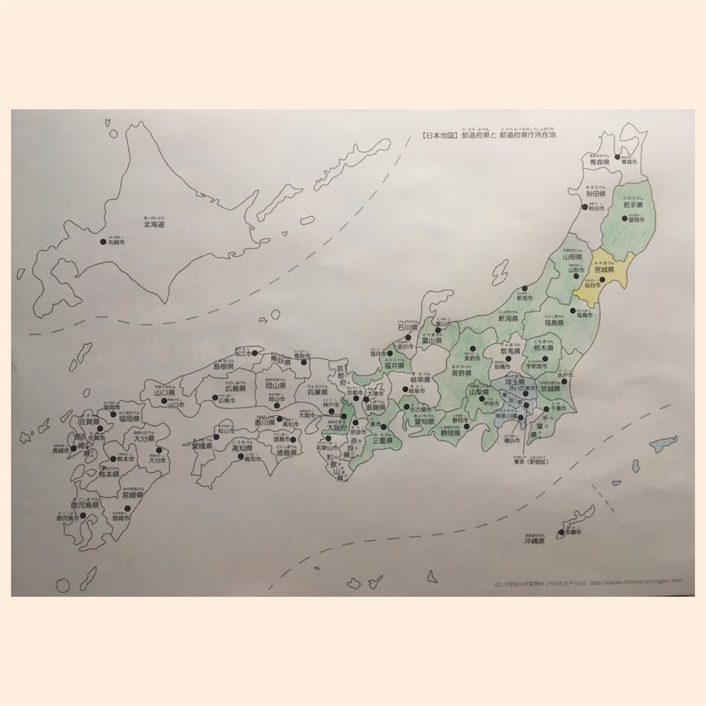 f:id:asukaoikawa:20180819224602j:image