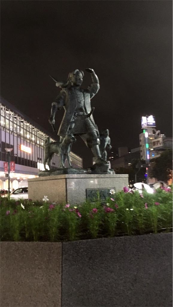 f:id:asukaoikawa:20180917230148j:image