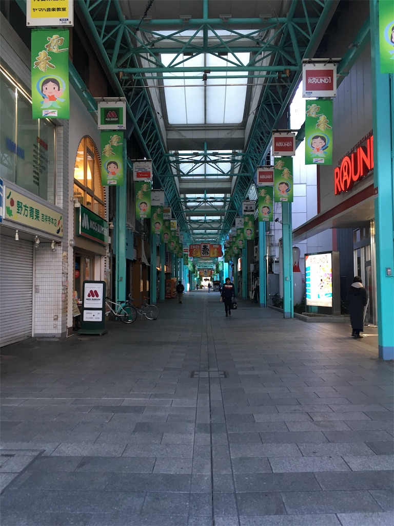 f:id:asukaoikawa:20190103082930j:image