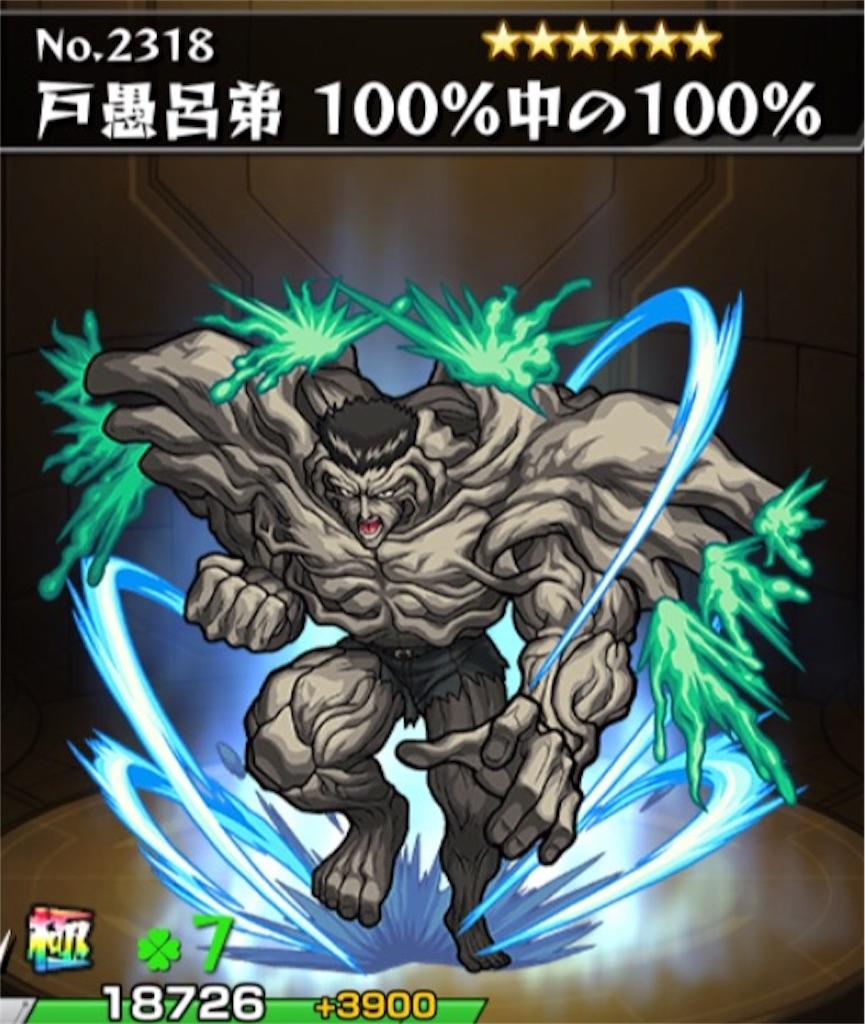 f:id:asukasama3255:20170504035314j:image