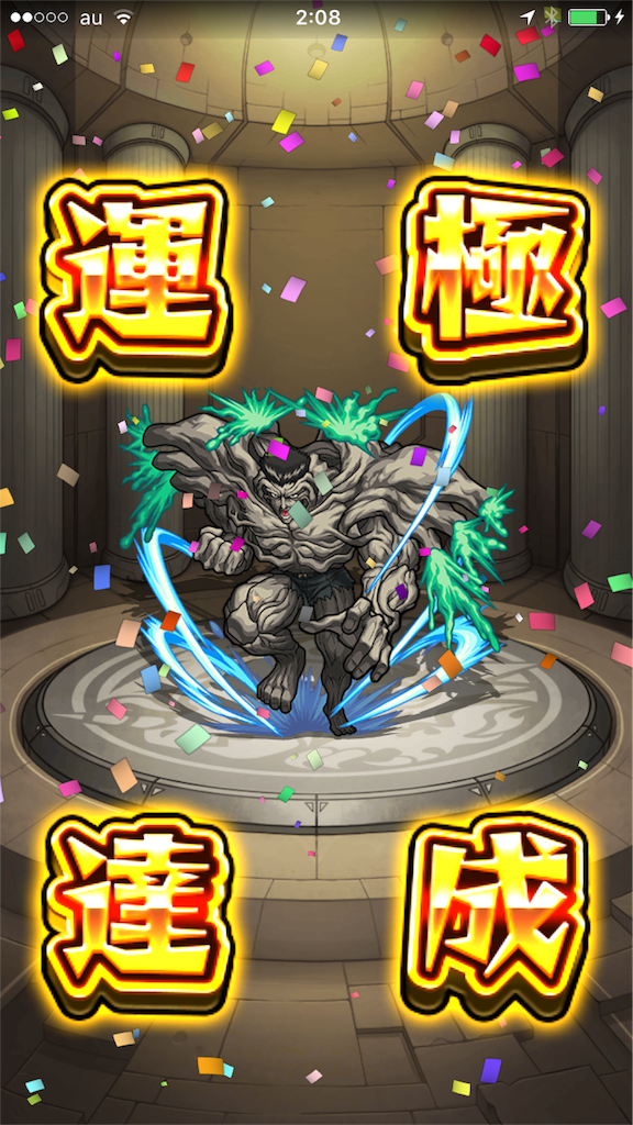 f:id:asukasama3255:20170510021037p:image