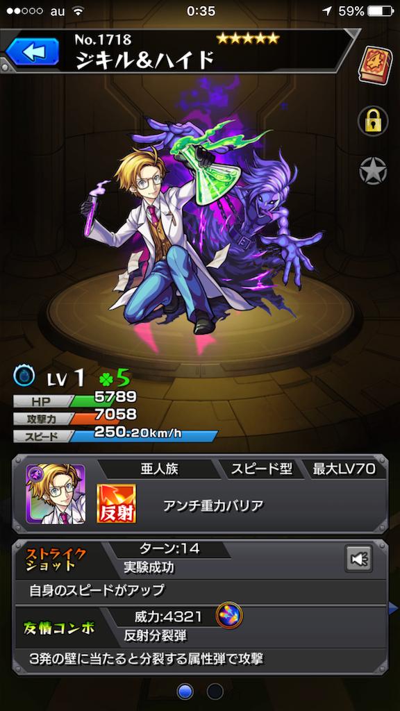 f:id:asukasama3255:20170519013454p:image
