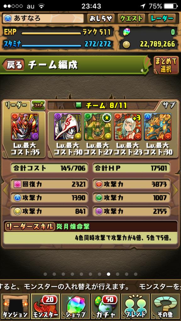 f:id:asukasama3255:20170522002051p:image