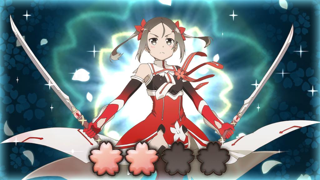 f:id:asukasama3255:20170612040255p:image